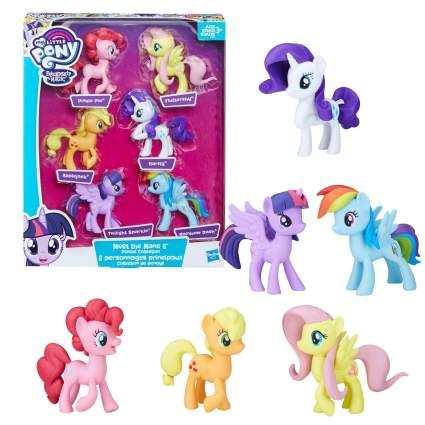 my little pony meet the mane set