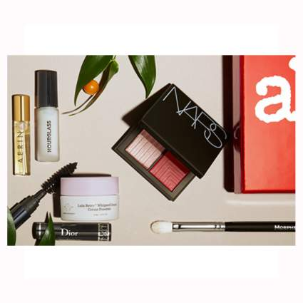 allure beauty gift box subscription