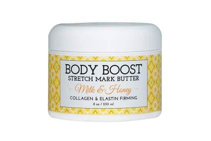 Yellow jar of body cream