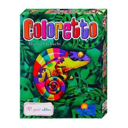 coloretto games