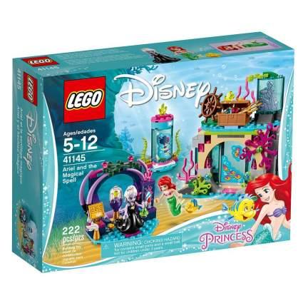 Mermaid lego set