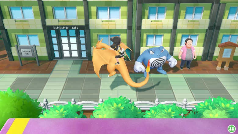 Where to Find Tea Pokemon Let's Go