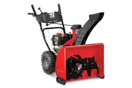 Craftsman SB615 26-Inch 208cc Two-Stage Snow Blower