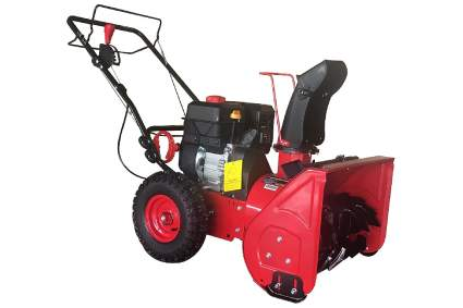 PowerSmart DB7622H 22-Inch Two-Stage Snow Blower