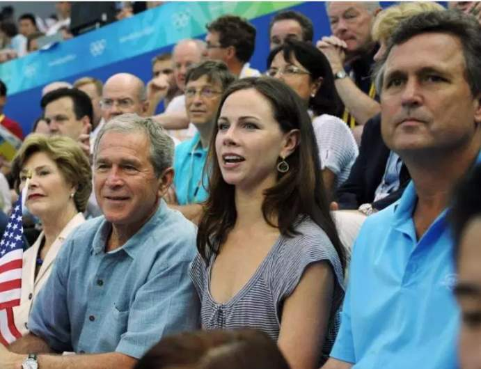 Marvin Bush George Bush's son