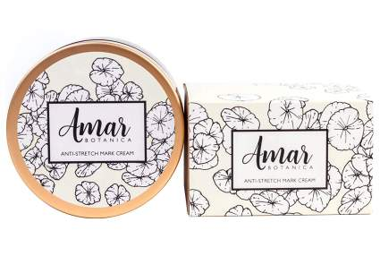 Amar body cream with floral packaging