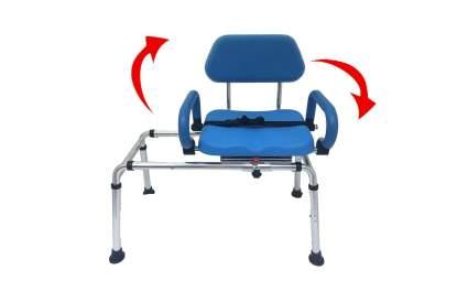 Blue swiveling shower chair