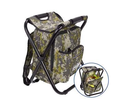 outrav cooler backpack stool
