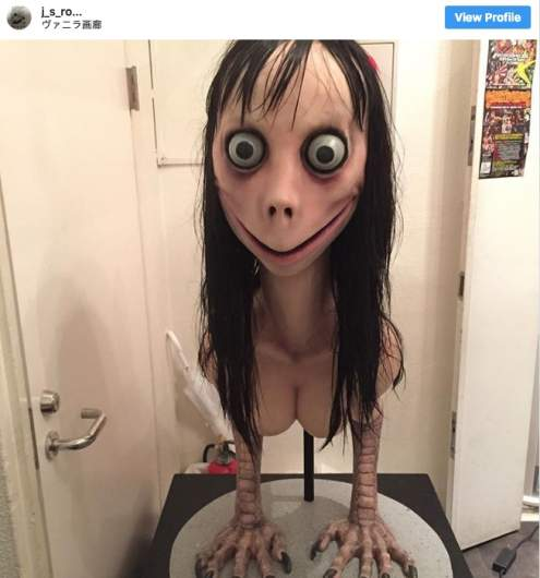 Momo Full Body