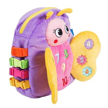 BUCKLE TOY Blossom Butterfly Backpack