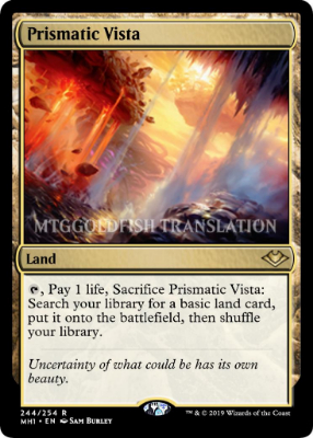 MTG Prismatic Vista