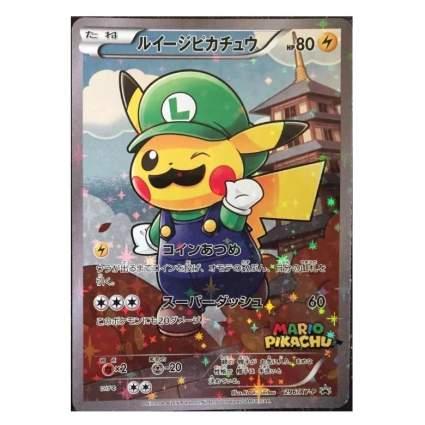 Pokemon Card Japanese - Luigi Pikachu 296/XY-P - Holo - Promo