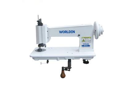White manual sewing machine