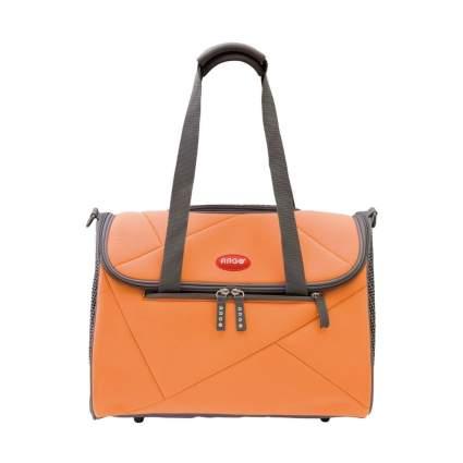 argo dog purse