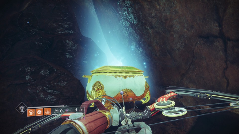 Destiny 2 Well of Flames Chest