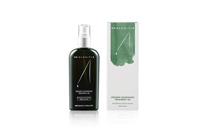 organic nourishing skin oil treatment