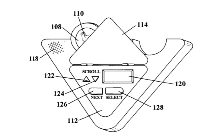 illustration from Ghaly's patent application