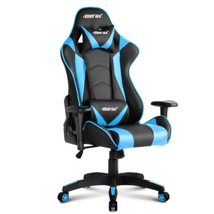 Merax Gaming Chair with High Back