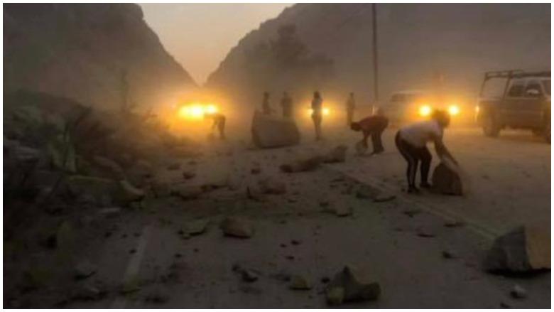 california earthquake today