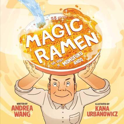 picture book ramen gifts