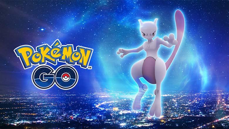 pokemon go mewtwo ex raid passes
