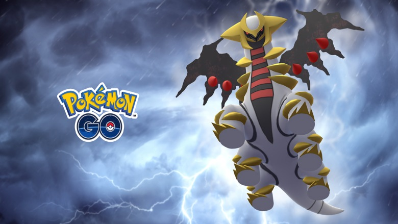 pokemon go shiny giratina