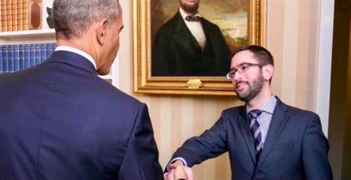 eric ciaramella with president obama