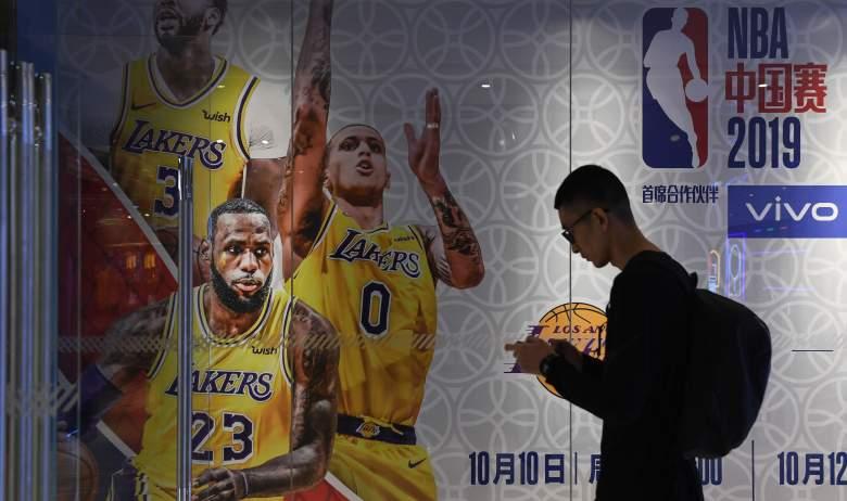 NBA store, Beijing
