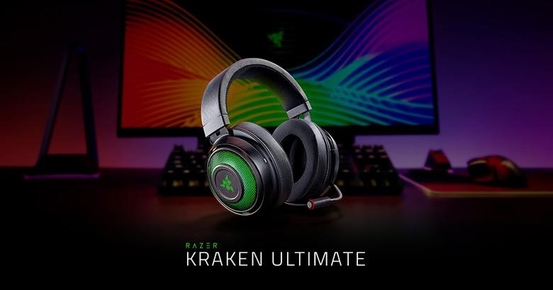 Razer Kraken Ultimate