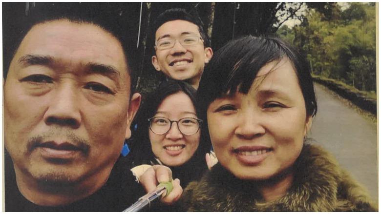 Yingying Zhang's Family
