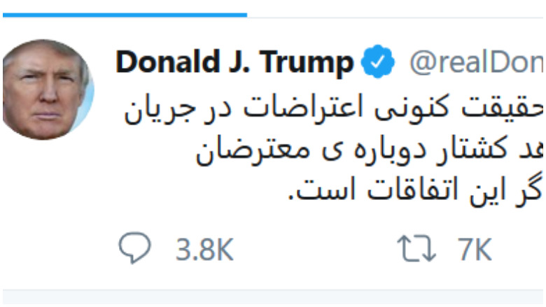 trump tweet persian