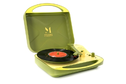 Mini Portable Battery Operated Travel Suitcase Turntable