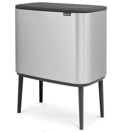 Brabantia Trash Can