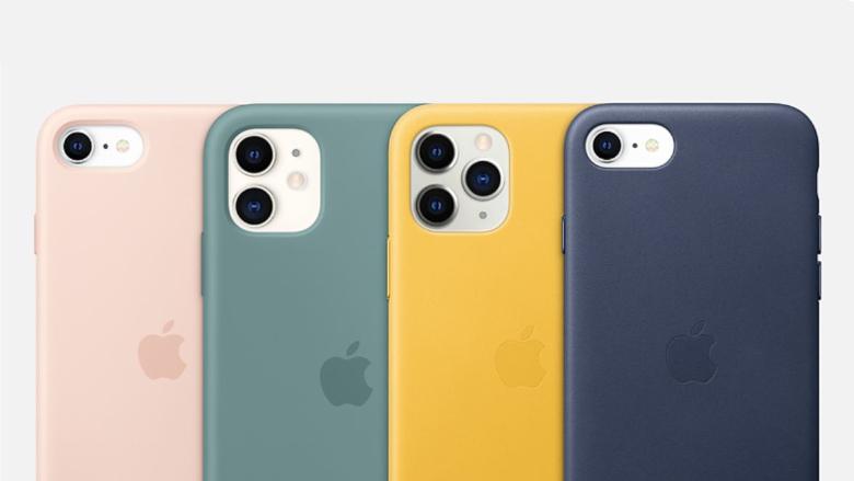 iphone se 2020 cases