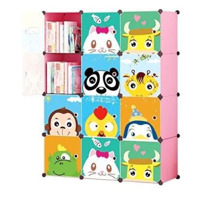 Kouosi Kid's Closet