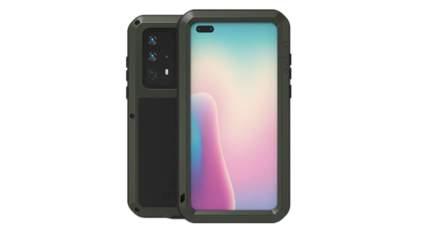 lovemei p40 case