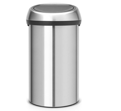 Brabant Trash Can