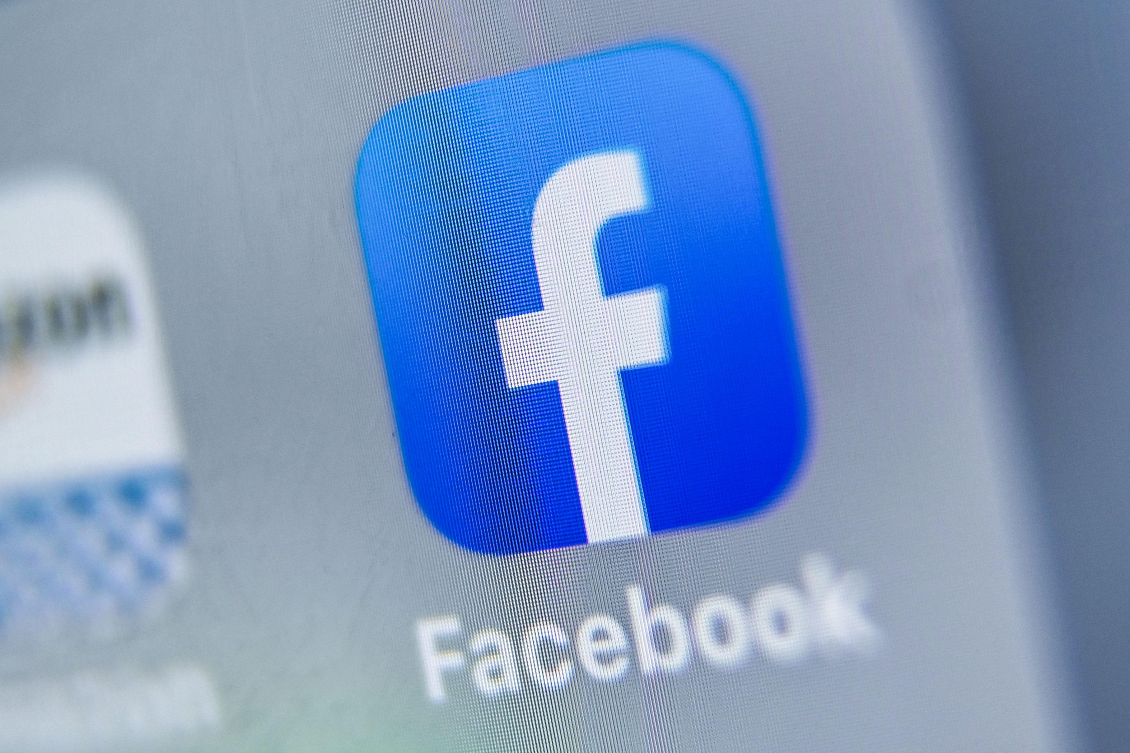 Facebook bagets search bar