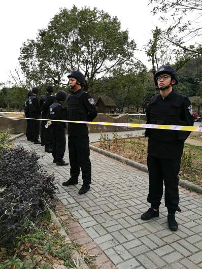 Shanghai Zoo Bear Attack