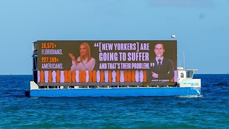Jared Kushner & Ivanka Trump billboards