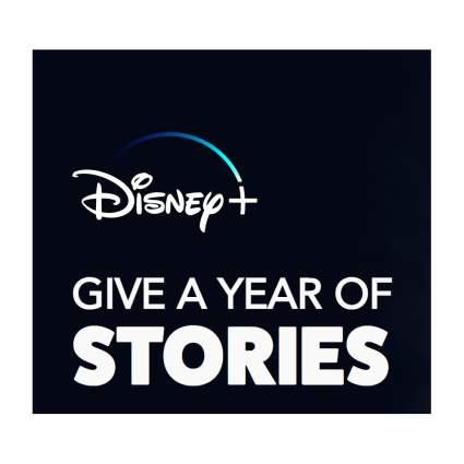 Disney Plus Gift Subscription
