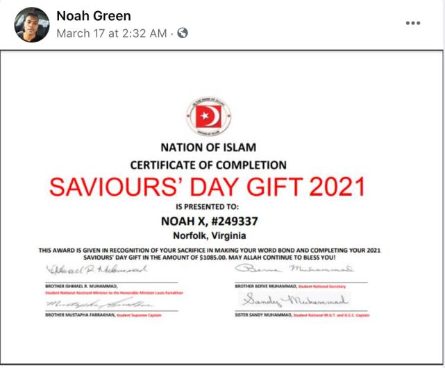 Noah green