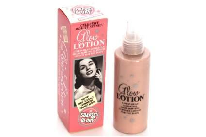 Soap & Glory glowing lotion bottle