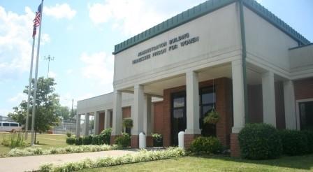 Debra K. Johnson Rehabilitation Center