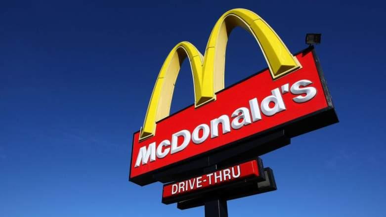 McDonalds 4th of July 2021