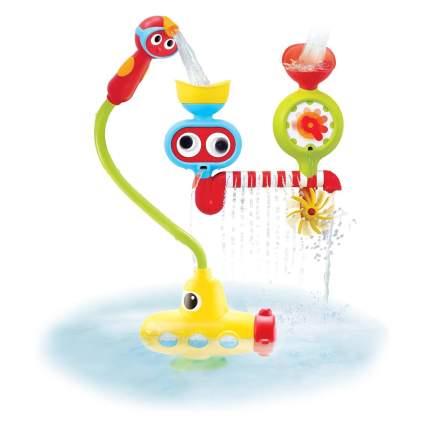 Yookidoo Submarine Spray Station Bath Toy