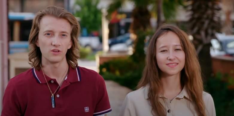 Steven Johnston And Alina Pop